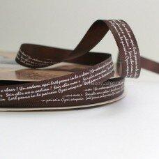 Атласная лента с прописью. Цвет коричневый